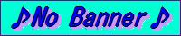 No Banner